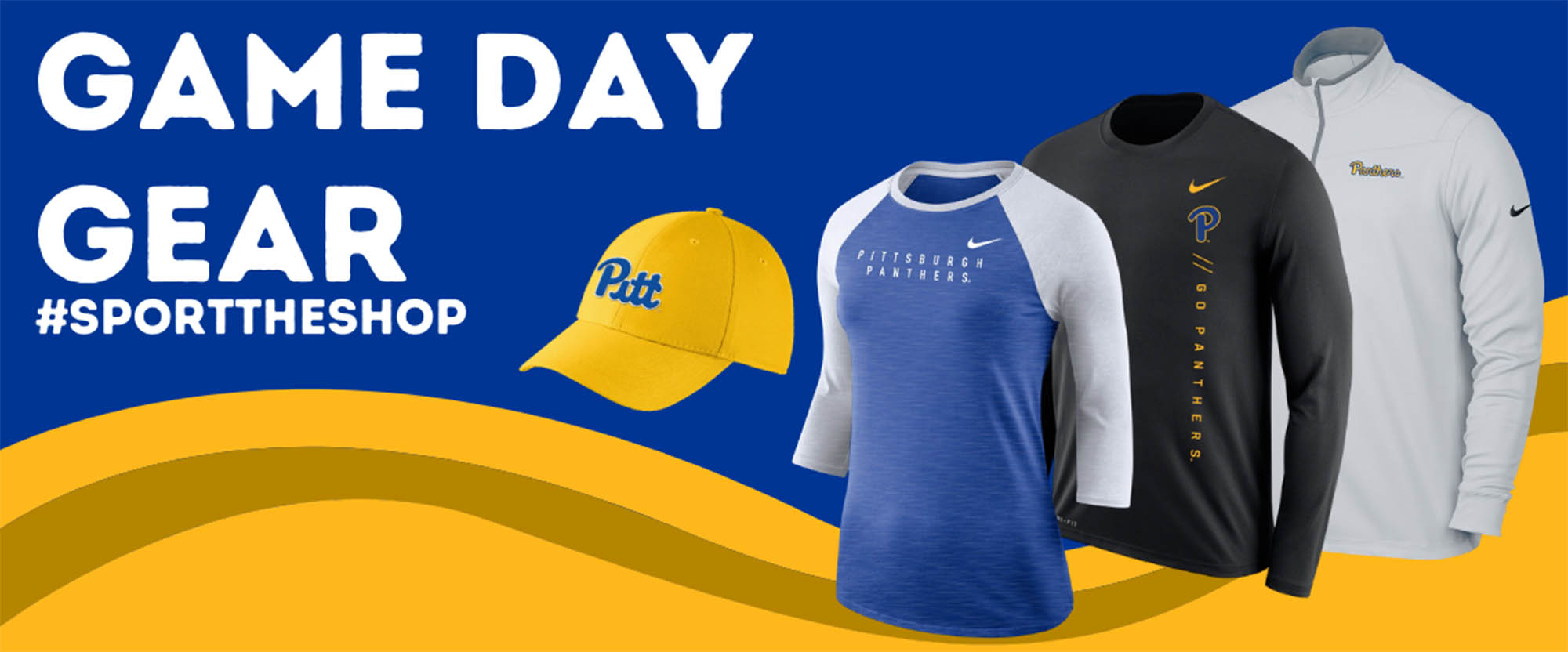 get your gameday gear